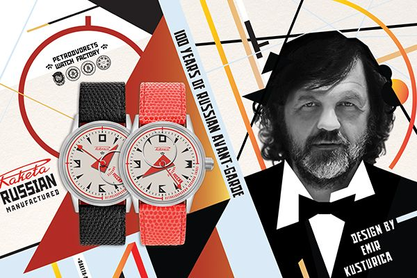 campagne facebook ads horlogerie