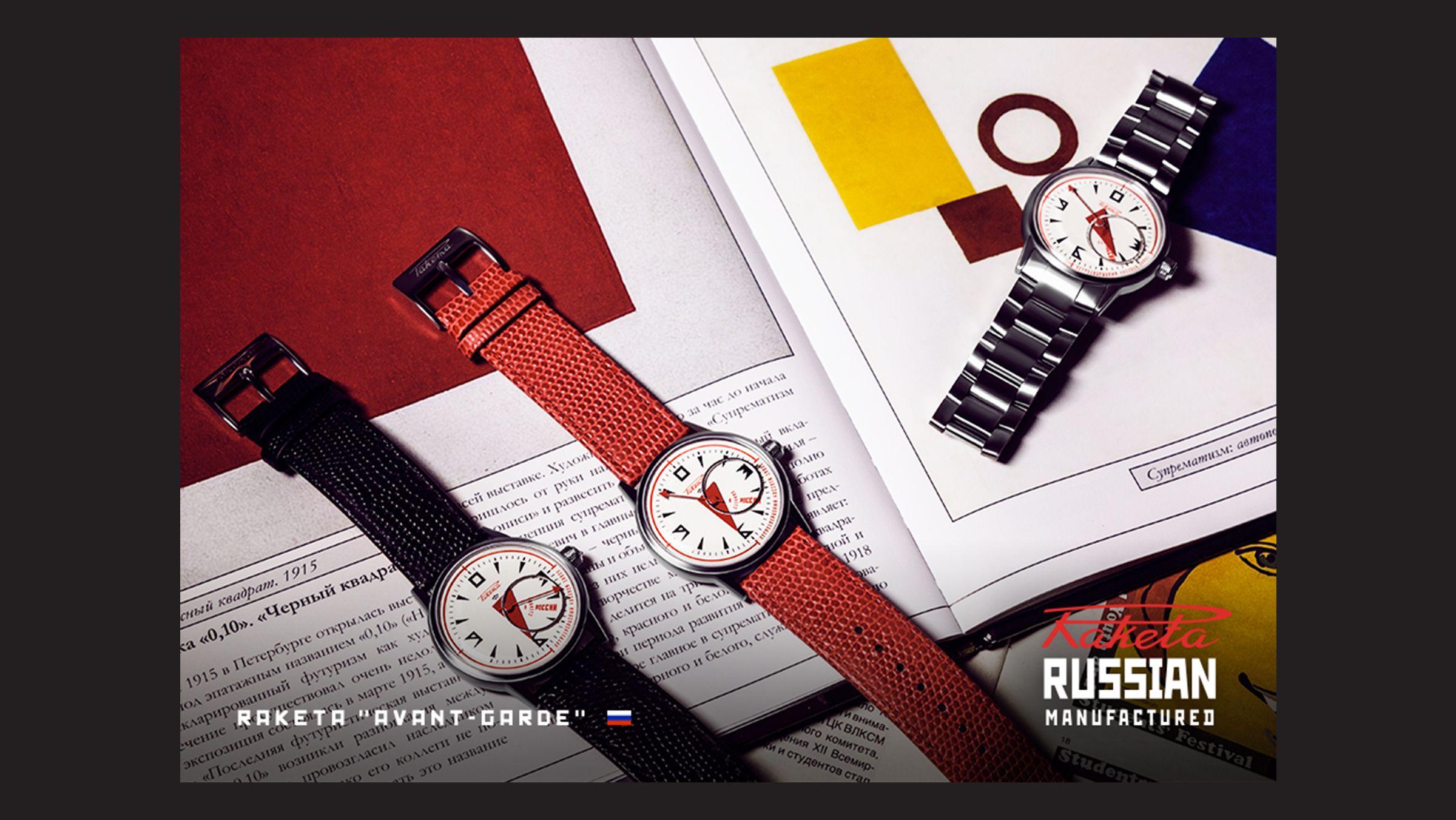 montres russes raketa